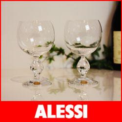 【送料無料】【正規販売店】ALESSI ( アレッシィ )/ アレッシー Porthos ポルトス ワイングラス 2客入り.