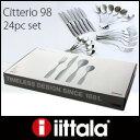 iittala ( イッタラ ) Citterio 98 ( チッテリオ 98 ) カトラリー…