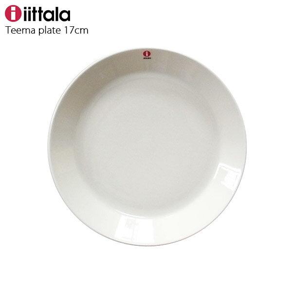 iittala ( イッタラ ) Teema ( ティーマ )プレート 17cm / ホワイト 【 正規販売店 】.