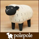 polepole ( ぽれぽれ ) 木製 雑貨 ぽれぽれ動物 ヒツジ.