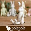 polepole ( ぽれぽれ ) 木製 雑貨 ぽれぽれ動物 パステルウサギ / ホワイト .