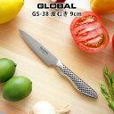 GLOBAL ( グローバル ) オールステンレス包丁 GS-38 皮むき 9cm ( 小型ナイフ 野菜、果物の皮むき ) 【 正規販売店 】【あす楽】.