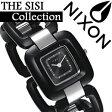 ニクソン 時計 [ NIXON 時計 ] ニクソン 腕時計 [ NIXON ] ニクソン時計 [ NIXON時計 ] レディース [人気/スポーツウォッチ/スポーツ/ブランド/サーフィン/防水][送料無料][入学/卒業/祝い]