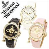 ヴィヴィアン 時計 VivienneWestwood 時計 ヴィヴィアンウエストウッド 腕時計 Vivienne Westwood 腕時計 ヴィヴィアン 腕時計 ヴィヴィアンウェストウッド/ビビアン時計/ヴィヴィアン時計/Vivienne時計/ Orb レディース[送料無料][母の日]