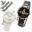ヴィヴィアン 時計 VivienneWestwood 時計 ヴィヴィアンウエストウッド 腕時計 Vivienne Westwood 腕時計 ヴィヴィアン 腕時計 ヴィヴィアンウェストウッド/ビビアン時計/ヴィヴィアン時計/Vivienne時計/ Imperialist レディース/ブラック[送料無料]