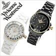 ヴィヴィアン 時計 VivienneWestwood 時計 ヴィヴィアンウエストウッド 腕時計 Vivienne Westwood 腕時計 ヴィヴィアン ウエストウッド 時計 ヴィヴィアンウェストウッド/ビビアン腕時計/ヴィヴィアン腕時計/Vivienne腕時計/タイムマシン/レディース/ブラック[送料無料]