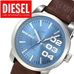 ディーゼル時計DIESEL時計ディーゼル腕時計DIESEL腕時計ディーゼル時計DIESEL時計ディーゼル腕時計DIESEL腕時計メンズ/ブルー/DZ1512[新作海外モデル逆輸入レアデザインウォッチ新品未使用品日本未発売海外正規品][送料無料][mfwmbw][mpw]