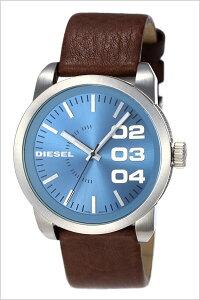 ディーゼル腕時計[DIESEL時計](DIESEL腕時計ディーゼル時計)メンズ/ブルー/DZ1512[デザインウォッチ]送料無料【楽ギフ_包装】