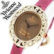 ヴィヴィアン 時計 VivienneWestwood 時計 ヴィヴィアンウエストウッド腕時計 Vivienne Westwood 腕時計 ヴィヴィアン ウエストウッド 時計 ビビアンウエストウッド/ビビアン/ヴィヴィアン/Vivienne/ ロココ レディース/ブラウン VV005SMBY[送料無料]