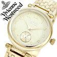 ヴィヴィアン 時計 VivienneWestwood 時計 ヴィヴィアンウエストウッド 腕時計 Vivienne Westwood 腕時計 ヴィヴィアン 腕時計 ヴィヴィアンウェストウッド/ビビアン時計/ヴィヴィアン時計/Vivienne時計/ レディース/イエロー/VV051CPGD[送料無料]