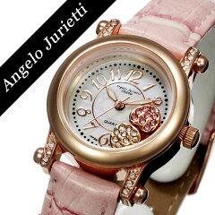 [レビュー記入で1980円!][9種類から選べる!!][ 腕時計 レディース かわいい ] アンジェロジュリエッティ腕時計 Angelo 時計 AngeloJurietti 腕時計 時計 レディース 腕時計[ ピンクゴールド おしゃれ 可愛い ブランド 革ベルト 革 バングル キラキラ カラフル][lsw]