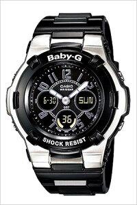 カシオベイビーG腕時計[CASIOBABY-GBABY-G腕時計ベイビーGベイビージーベビーG時計]/メンズ/レディース/男女兼用時計/ブラックCASIOW-BGA-110-1B2送料無料【楽ギフ_包装】