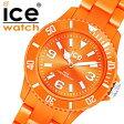 【5年保証対象】アイスウォッチ 時計[ ICEWATCH ]アイス ウォッチ 腕時計[ ice watch ]アイス[ ice 時計 ] アイス時計 レディース/アイス ソリッド ICE オレンジ SDOEUP [人気/新作/防水/軽量/スポーツウォッチ/スポーツ]