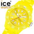 【5年保証対象】アイスウォッチ 時計[ ICEWATCH ]アイス ウォッチ 腕時計[ ice watch ]アイス[ ice 時計 ] アイス時計 レディース/アイス ソリッド ICE イエロー SDYWUP [人気/新作/防水/軽量/スポーツウォッチ/スポーツ][母の日]