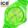 【5年保証対象】アイスウォッチ 時計[ ICEWATCH ]アイス ウォッチ[ ice watch 腕時計 ]アイス 腕時計[ ice ]アイス腕時計 ice腕時計 シリ フォーエバー Siri メンズ/レディース/グリーン SIGNBS [防水/軽量/スポーツ][送料無料][プレゼント ギフト]