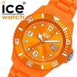 【5年保証対象】アイスウォッチ 時計[ ICEWATCH 腕時計 ]アイス ウォッチ[ ice watch 腕時計 ]アイス 腕時計[ ice ]アイス腕時計 ice腕時計 シリ フォーエバー ( Siri ) レディース/メンズ/オレンジ/SIOESS [人気/新作/防水/軽量/スポーツ][送料無料]