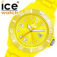 【5年保証対象】アイスウォッチ 時計[ ICEWATCH ]アイス ウォッチ[ ice watch 腕時計 ]アイス 腕時計[ ice ]アイス腕時計 ice腕時計 シリ フォーエバー Siri/メンズ/レディース/ イエロー SIYWUS [軽量/スポーツウォッチ/シリコン/ラバー][送料無料]