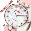ドルチェ 腕時計