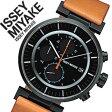 イッセイミヤケ 時計【5年保証対象】[ ISSEYMIYAKE 腕時計 ]イッセイ ミヤケ 腕時計[ ISSEY MIYAKE 時計 ]イッセイミヤケ時計/和田 智 Wコレクション ( W Satoshi Wada ) メンズ/ブラック/SILAY006 [モード/ブランド/デザイナーズ][送料無料]
