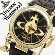 ヴィヴィアン 時計 VivienneWestwood 時計 ヴィヴィアンウエストウッド 腕時計 Vivienne Westwood 腕時計 ヴィヴィアン ウエストウッド 時計 ヴィヴィアンウェストウッド/ビビアン腕時計/ヴィヴィアン腕時計/Vivienne腕時計/ レディース/ブラック VV006BKGD[送料無料]