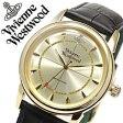 ヴィヴィアン 時計 ヴィヴィアンウェストウッド腕時計 viviennewestwood時計 vivienne westwood 腕時計 ヴィヴィアン ウェストウッド 時計 レディース/ゴールド VV064CPBK[送料無料][プレゼント/ギフト/お祝い]