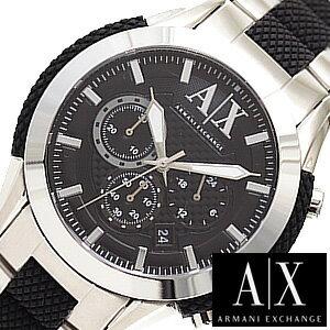 アルマーニエクスチェンジ腕時計ArmaniExchange時計ArmaniExchange腕時計アルマーニエクスチェンジ時計クロノグラフメンズ/ブラックAX1214[エレガントカジュアル][生活防水][送料無料][mpw][プレゼント/ギフト/お祝い/卒業祝い]