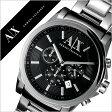 アルマーニエクスチェンジ 時計[ ArmaniExchange 時計 ]アルマーニエクスチェンジ腕時計( ArmaniExchange腕時計 )アルマーニ エクスチェンジ 時計[ Armani Exchange 時計 ](アルマーニ時計/Armani時計)[ AX ] クロノグラフ/メンズ/ブラック/AX2084[人気/新作][送料無料]