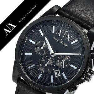 アルマーニエクスチェンジ腕時計ArmaniExchange時計ArmaniExchange腕時計アルマーニエクスチェンジ時計クロノグラフメンズ/ブラックAX2098[エレガントカジュアル][生活防水][送料無料][mpw][プレゼント/ギフト/お祝い/卒業祝い]