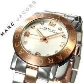 マークバイマークジェイコブス 時計[マークジェイコブス 時計][ MARCBYMARCJACOBS 腕時計 ]マークジェイコブス 腕時計[ MARCJACOBS 時計 ]マーク バイ マーク ジェイコブス/レディース/AMY/エイミー/レディース MBM3194 [ブランド/人気/ピンクゴールド](送料無料)