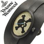 ヴィヴィアン時計VivienneWestwood時計ヴィヴィアンウエストウッド腕時計VivienneWestwood腕時計ヴィヴィアン腕時計ヴィヴィアンウェストウッド/ビビアン時計/ヴィヴィアン時計/Vivienne時計/レディース/ブラックVV056BKBK[送料無料]