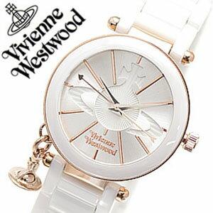 ヴィヴィアン時計VivienneWestwood時計ヴィヴィアンウエストウッド腕時計VivienneWestwood腕時計ヴィヴィアンウエストウッド時計ヴィヴィアンウェストウッド/ビビアン腕時計/ヴィヴィアン腕時計/Vivienne腕時計/レディース/ホワイトVV067RSWH[送料無料]