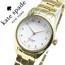 ケイトスペード 腕時計 katespade 時計 ケイト スペード ニューヨーク 時計 kate spade NEWYORK 腕時計 ケートスペード ケイトスペイド ケート レディース ローズゴールド 1YRU0027 人気 ブランド プレゼント ギフト 高校生 大学生 送料無料