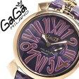 ガガミラノ [ GaGaMILANO ] ガガミラノ 腕時計 [ GaGaMILANO 腕時計 ] ガガ ミラノ [ GaGa MILANO ] ガガミラノ 時計 [ GaGaMILANO時計 ] ガガ腕時計 [ GaGa腕時計 ]マヌアーレ/マニュアーレ/ MANUALE 46MM SLIM /パープル/メンズ/レディース/GG-5085-3[人気/新作][送料無料]