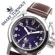 スマートターンアウト腕時計 SMARTTURNOUT時計 SMART TURN OUT 腕時計 スマート ターン アウト 時計 メンズ/ブルー ST-003-NV [替ベルトセット][送料無料][プレゼント/ギフト/お祝い]