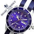 スマートターンアウト腕時計 SMARTTURNOUT時計 SMART TURN OUT 腕時計 スマート ターン アウト 時計 ダイバーメンズ/ネイビー ST-006-NV[送料無料][プレゼント/ギフト/祝い][入学/卒業/祝い]