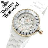 ヴィヴィアン 時計 VivienneWestwood 時計 ヴィヴィアンウエストウッド腕時計 Vivienne Westwood 腕時計 ヴィヴィアン ウエストウッド 時計 ビビアンウエストウッド/ビビアン/ヴィヴィアン/Vivienne/ スローン II Sloane II /レディース/ホワイト VV088RSWH[送料無料]