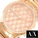 アルマーニエクスチェンジ腕時計[ArmaniExchange時計](ArmaniExchange腕時計アルマーニエクスチェンジ時計)レディース腕時計/ピンクゴールド/AX5202[海外モデル逆輸入レアビジネスおしゃれ][送料無料]