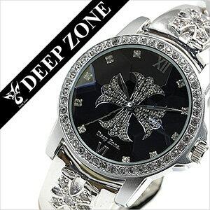 ディープゾーン腕時計DEEPZONE時計DEEPZONE腕時計ディープゾーン時計メンズ/ブラックDEEPZONE-035[バイカークロス][生活防水][送料無料][mpw][プレゼント/ギフト/祝い/入学祝い]