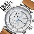 イッセイミヤケ 腕時計【5年保証対象】[ ISSEYMIYAKE 時計 ]イッセイ ミヤケ 時計[ ISSEY MIYAKE 腕時計 ]イッセイミヤケ腕時計/ダブリュー ( W ) メンズ/ホワイト/SILAY008 [和田 智/おしゃれ/カジュアル/レザー][定番][モード/ブランド/デザイナー][送料無料]