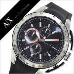 アルマーニエクスチェンジ腕時計ArmaniExchange時計ArmaniExchange腕時計アルマーニエクスチェンジ時計メンズ/ブラックシルバーAX1400[おしゃれ][生活防水][送料無料][mpw][プレゼント/ギフト/お祝い/卒業祝い]