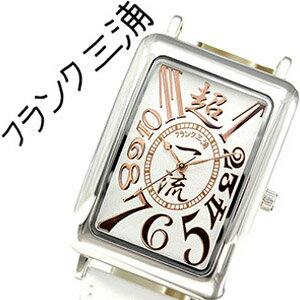 フランク三浦 時計[FrankMIURA 時計]フランク三浦 腕時計[FrankMIURA 腕時計]フランク 三浦/Frank ...