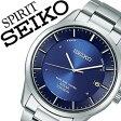 【5年保証対象】セイコー腕時計 SEIKO時計 SEIKO 腕時計 セイコー 時計 スピリット スマート SPIRIT SMART メンズ/ブルー ホワイト SBTM209 [アナログ 7B24 シルバー][送料無料]