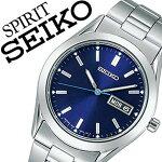 セイコー腕時計SEIKO時計SEIKO腕時計セイコー時計スピリットSPIRITメンズ/ブルーホワイトSCEC015[アナログ流通限定モデル7N43シルバー][送料無料][mpw][プレゼント/ギフト/お祝い/卒業祝い]