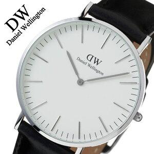 [ポイント10倍][正規品2年保証]ダニエルウェリントン腕時計DanielWellington時計ダニエルウェリントン腕時計DanielWellington腕時計クラシックシェフィールドシルバーCLASSIC40mm40ブラックメンズ/レディース0206DW[革ベルトレザー新作DW][送料無料]