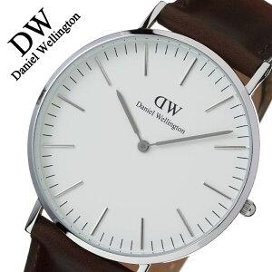 [ポイント10倍][正規品2年保証]ダニエルウェリントン腕時計DanielWellington時計ダニエルウェリントン時計DanielWellington腕時計クラシックブリストルシルバーCLASSIC40mmメンズ/レディース/ホワイト0209DW[革ベルトシンプル薄型北欧][送料無料]