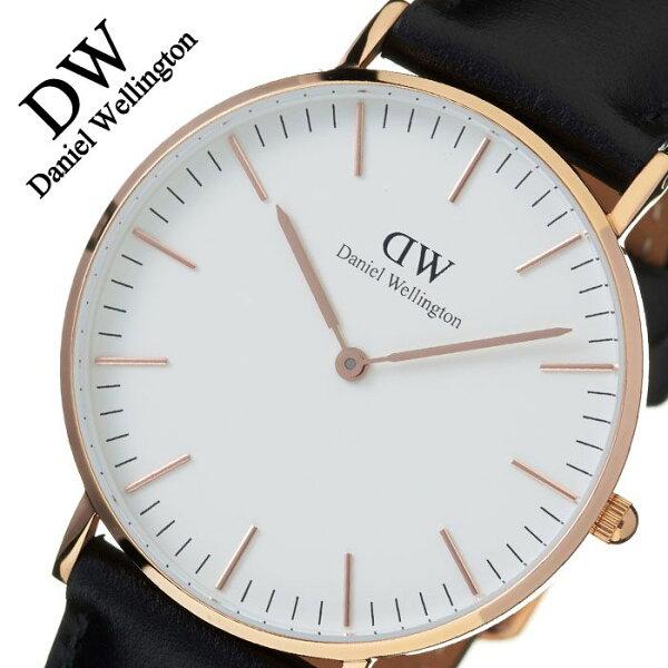 当日出荷 ダニエルウェリントン腕時計DanielWellington時計ダニエルウェリントン腕時計DanielWellingt