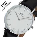 [ポイント10倍][正規品2年保証]ダニエルウェリントン腕時計DanielWellington時計ダニエルウェリントン時計DanielWellington腕時計クラシックシェフィールドシルバーCLASSIC36mmメンズ/レディース/ホワイト0608DW[革ベルト人気レザーシンプル][送料無料]