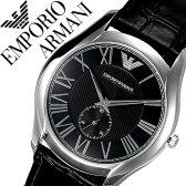 エンポリオアルマーニ 時計[ EMPORIOARMANI 時計 ]エンポリオ アルマーニ 腕時計[ EMPORIO ARMANI 腕時計 ][ エンポリ/EA ]メンズ AR1703 [ブラック/黒/革ベルト/革/クラシック/ビジネス/社会人/人気/ブランド/プレゼント/ギフト](送料無料)