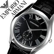 エンポリオアルマーニ EMPORIOARMANI アルマーニ ブラック クラシック ビジネス ブランド プレゼント