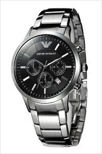 エンポリオアルマーニ腕時計EMPORIOARMANI時計EMPORIOARMANI腕時計エンポリオアルマーニ時計メンズ/ブラックAR2434[アナログブランド送料無料シルバー]